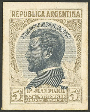 Lot 353 - Argentina general issues -  Guillermo Jalil - Philatino Auction # 2103 ARGENTINA: