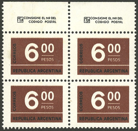 Lot 1145 - Argentina general issues -  Guillermo Jalil - Philatino Auction # 2103 ARGENTINA: