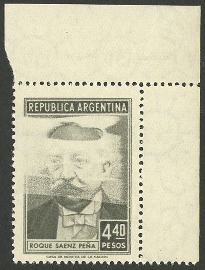 Lot 862 - Argentina general issues -  Guillermo Jalil - Philatino Auction # 2103 ARGENTINA: