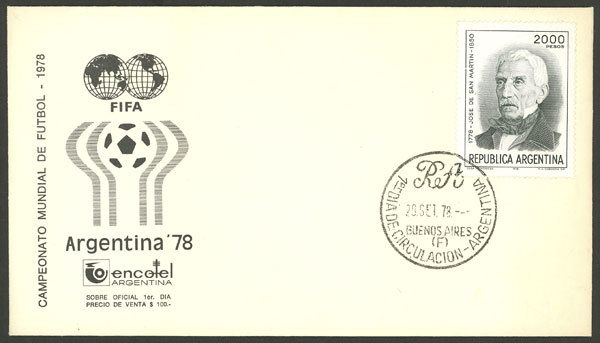Lot 1198 - Argentina general issues -  Guillermo Jalil - Philatino Auction # 2103 ARGENTINA: