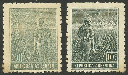 Lot 320 - Argentina general issues -  Guillermo Jalil - Philatino Auction # 2103 ARGENTINA: