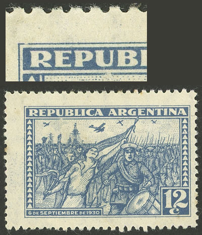 Lot 484 - Argentina general issues -  Guillermo Jalil - Philatino Auction # 2103 ARGENTINA: