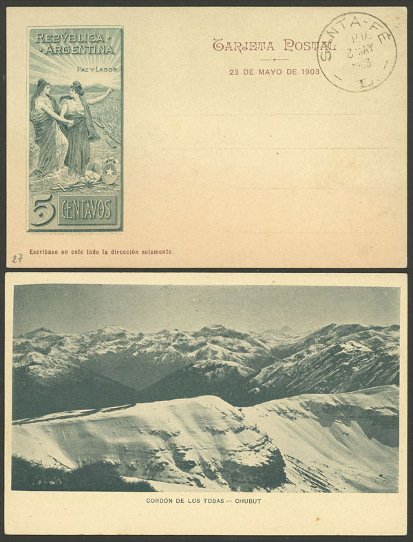 Lot 1855 - Argentina Postal stationery -  Guillermo Jalil - Philatino Auction # 2103 ARGENTINA: