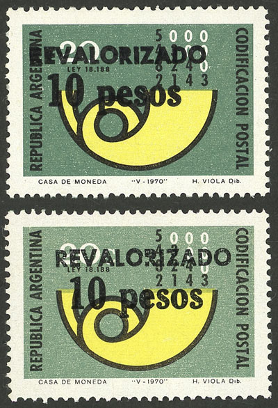 Lot 1129 - Argentina general issues -  Guillermo Jalil - Philatino Auction # 2103 ARGENTINA: