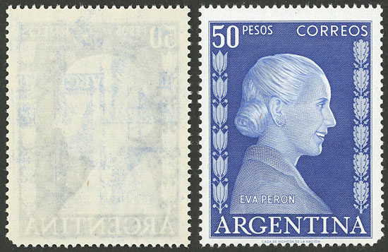 Lot 816 - Argentina general issues -  Guillermo Jalil - Philatino Auction # 2103 ARGENTINA: