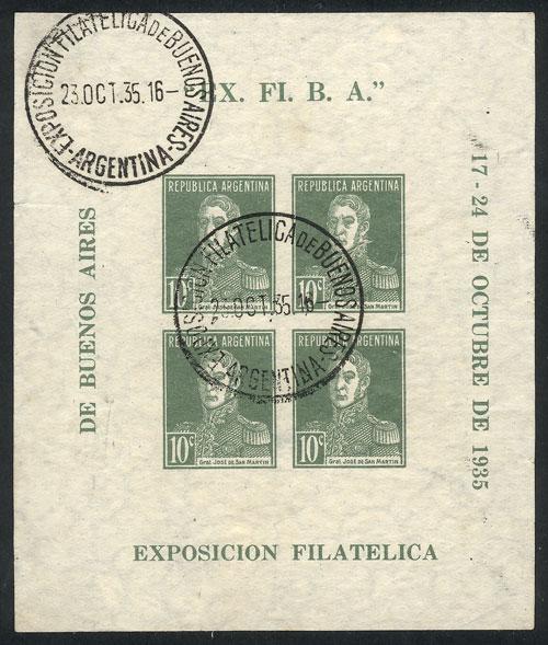Lot 1468 - Argentina souvenir sheets -  Guillermo Jalil - Philatino Auction # 2103 ARGENTINA: