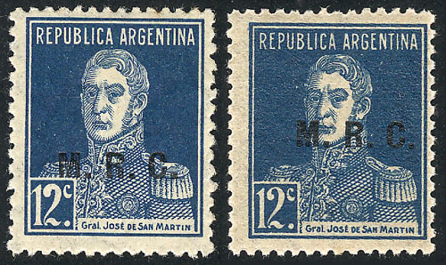 Lot 1717 - Argentina official stamps -  Guillermo Jalil - Philatino Auction # 2103 ARGENTINA: