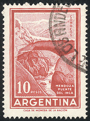Lot 1085 - Argentina general issues -  Guillermo Jalil - Philatino Auction # 2103 ARGENTINA: