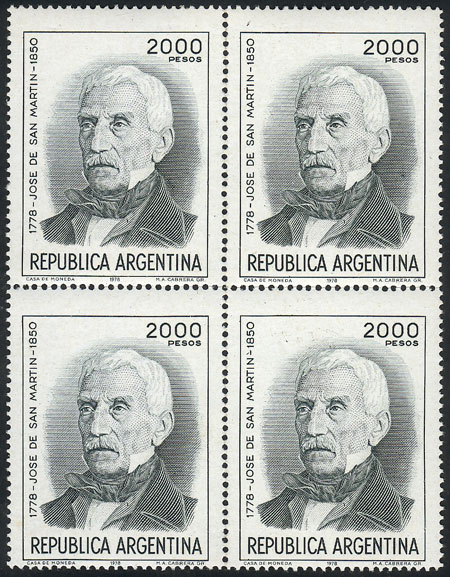Lot 1197 - Argentina general issues -  Guillermo Jalil - Philatino Auction # 2103 ARGENTINA: