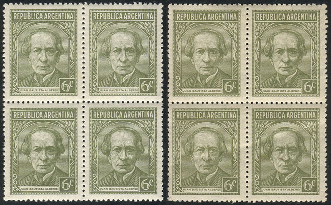 Lot 619 - Argentina general issues -  Guillermo Jalil - Philatino Auction # 2103 ARGENTINA: