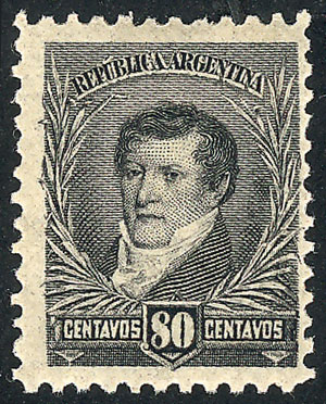 Lot 261 - Argentina general issues -  Guillermo Jalil - Philatino Auction # 2103 ARGENTINA: