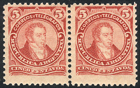 Lot 212 - Argentina general issues -  Guillermo Jalil - Philatino Auction # 2103 ARGENTINA: