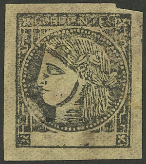 Lot 10 - Argentina corrientes -  Guillermo Jalil - Philatino Auction # 2104 ARGENTINA: General auction with many