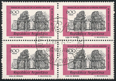 Lot 740 - Argentina general issues -  Guillermo Jalil - Philatino Auction # 2106 ARGENTINA: Auction with interesting lots at budget prices!