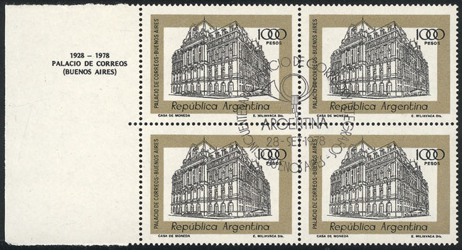 Lot 741 - Argentina general issues -  Guillermo Jalil - Philatino Auction # 2106 ARGENTINA: Auction with interesting lots at budget prices!