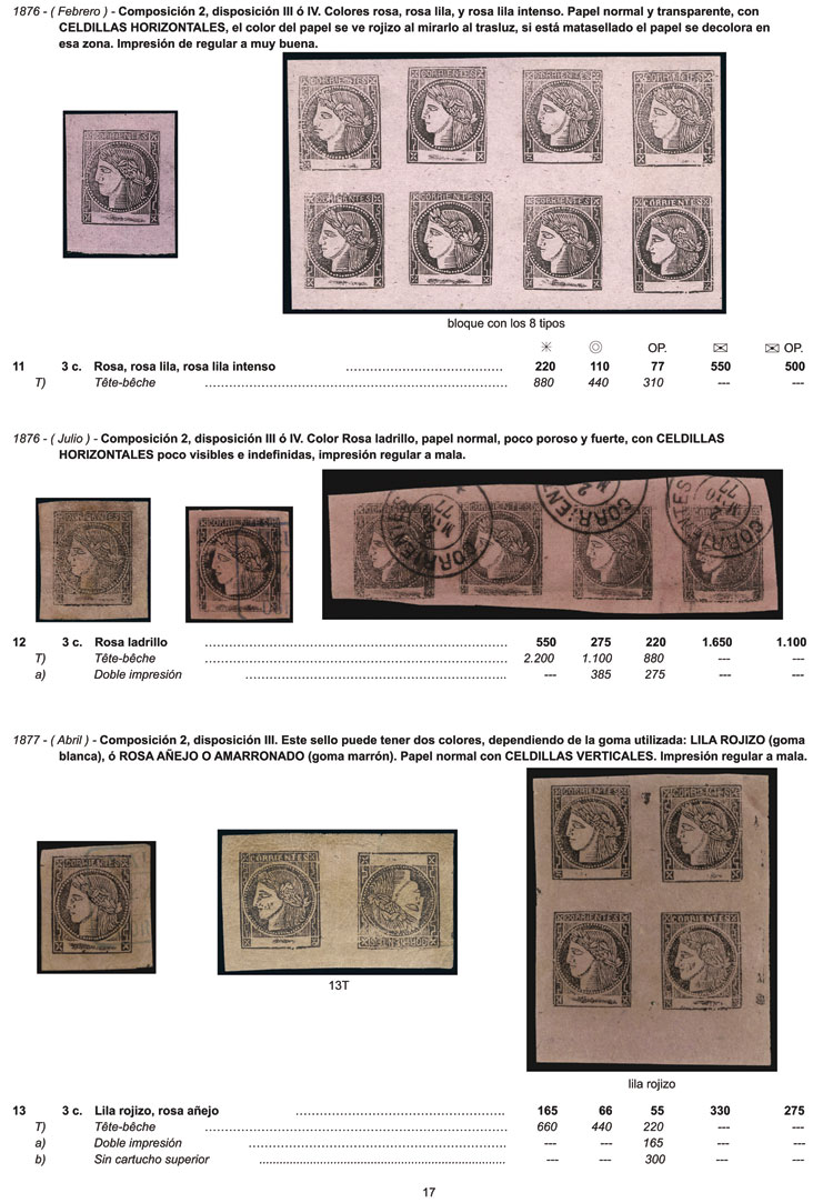 Lot 1 - Argentina books -  Guillermo Jalil - Philatino Auction # 2106 ARGENTINA: Auction with interesting lots at budget prices!