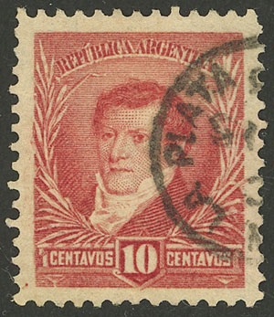 Lot 164 - Argentina general issues -  Guillermo Jalil - Philatino Auction # 2106 ARGENTINA: Auction with interesting lots at budget prices!