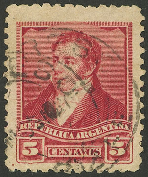 Lot 152 - Argentina general issues -  Guillermo Jalil - Philatino Auction # 2106 ARGENTINA: Auction with interesting lots at budget prices!
