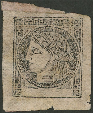 Lot 12 - Argentina corrientes -  Guillermo Jalil - Philatino Auction # 2106 ARGENTINA: Auction with interesting lots at budget prices!