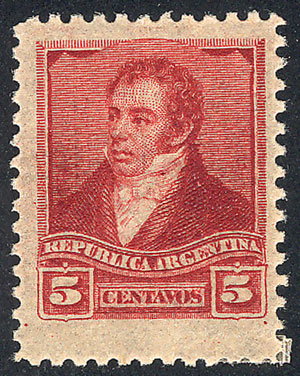 Lot 153 - Argentina general issues -  Guillermo Jalil - Philatino Auction # 2106 ARGENTINA: Auction with interesting lots at budget prices!