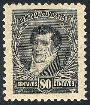 Lot 174 - Argentina general issues -  Guillermo Jalil - Philatino Auction # 2106 ARGENTINA: Auction with interesting lots at budget prices!