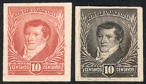 Lot 156 - Argentina general issues -  Guillermo Jalil - Philatino Auction # 2106 ARGENTINA: Auction with interesting lots at budget prices!