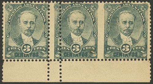 Lot 41 - Argentina general issues -  Guillermo Jalil - Philatino Auction # 2107 ARGENTINA: Special March auction