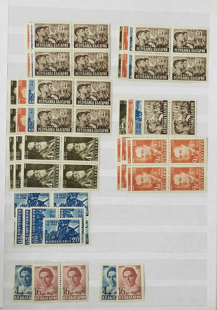 Lot 616 - Bulgaria Lots and Collections -  Guillermo Jalil - Philatino Auction # 2110 WORLDWIDE + ARGENTINA: End of Summer auction