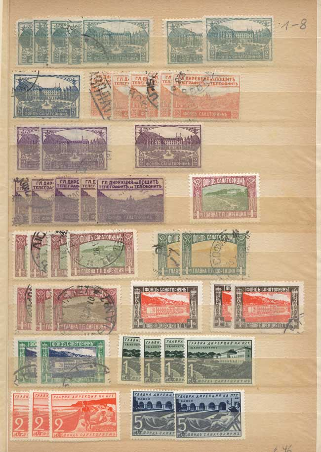Lot 615 - Bulgaria Lots and Collections -  Guillermo Jalil - Philatino Auction # 2110 WORLDWIDE + ARGENTINA: End of Summer auction