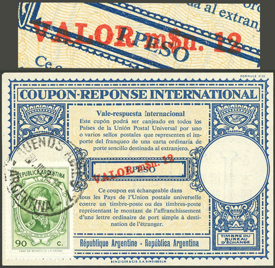 Lot 311 - Argentina international reply coupons -  Guillermo Jalil - Philatino Auction # 2110 WORLDWIDE + ARGENTINA: End of Summer auction