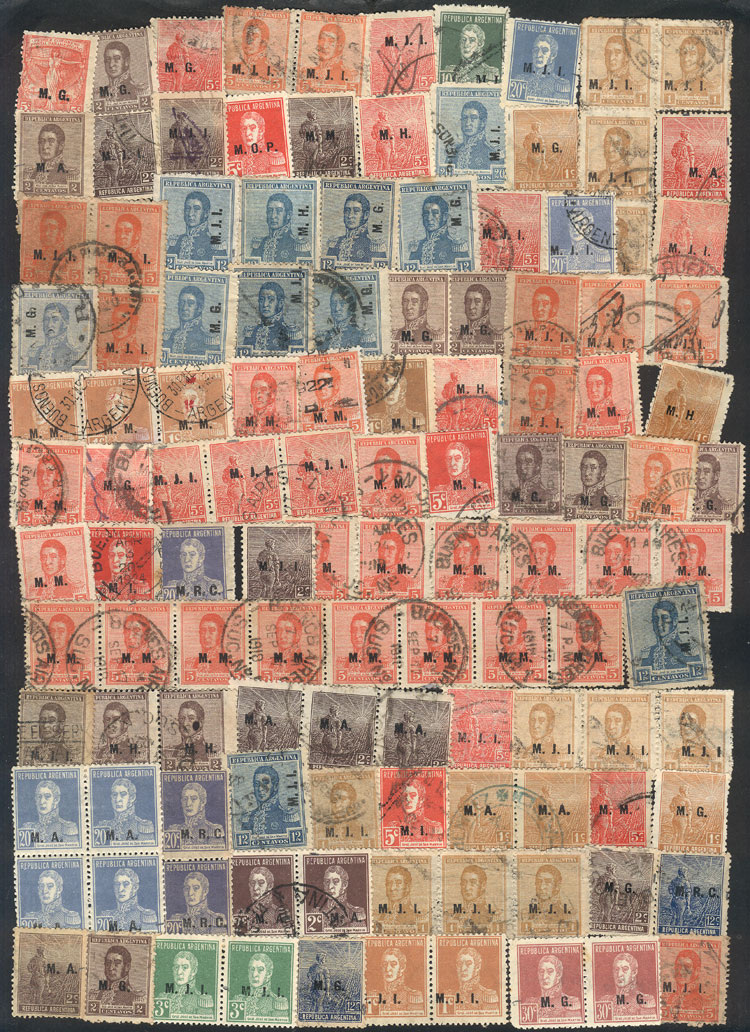 Lot 298 - Argentina official stamps -  Guillermo Jalil - Philatino Auction # 2110 WORLDWIDE + ARGENTINA: End of Summer auction