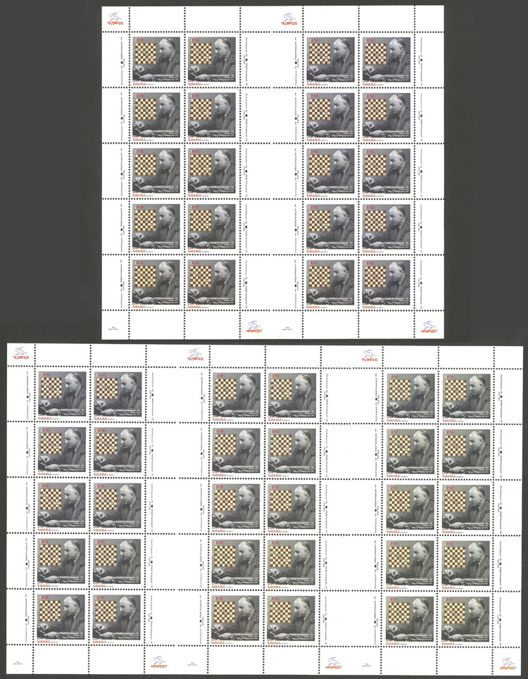 Lot 505 - armenia general issues -  Guillermo Jalil - Philatino Auction # 2110 WORLDWIDE + ARGENTINA: End of Summer auction