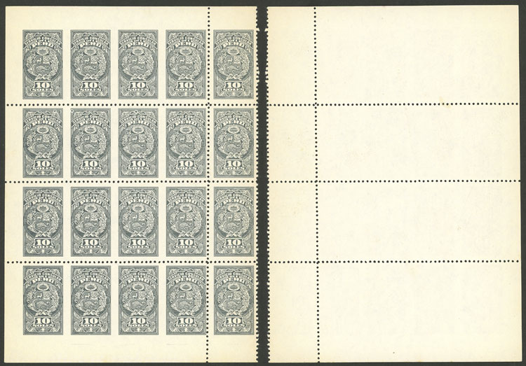 Lot 1182 - Peru revenue stamps -  Guillermo Jalil - Philatino Auction # 2110 WORLDWIDE + ARGENTINA: End of Summer auction
