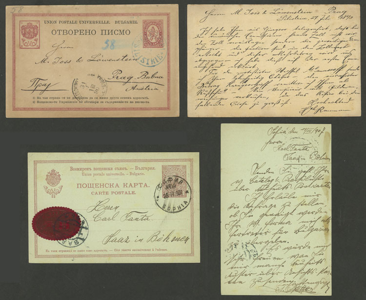 Lot 613 - Bulgaria postal history -  Guillermo Jalil - Philatino Auction # 2110 WORLDWIDE + ARGENTINA: End of Summer auction