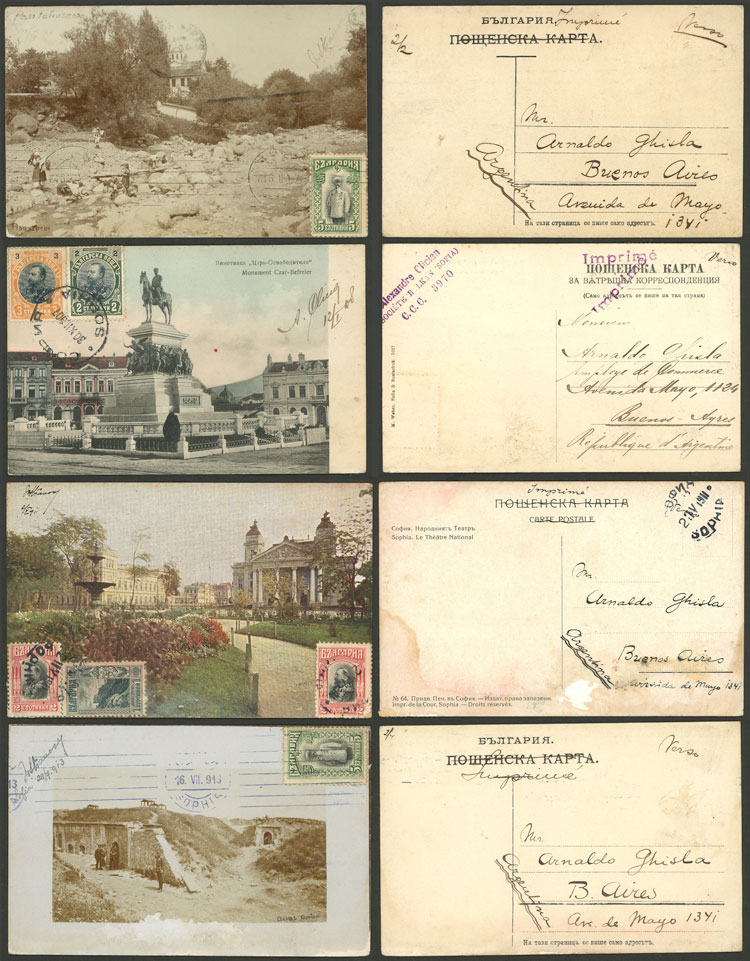 Lot 617 - Bulgaria postcards -  Guillermo Jalil - Philatino Auction # 2110 WORLDWIDE + ARGENTINA: End of Summer auction