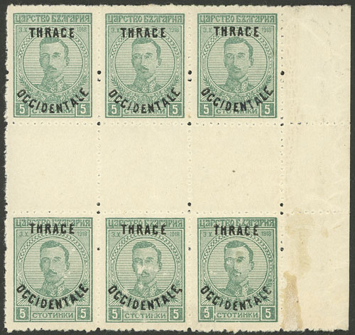Lot 1295 - thrace general issues -  Guillermo Jalil - Philatino Auction # 2110 WORLDWIDE + ARGENTINA: End of Summer auction