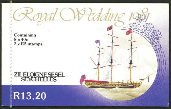 Lot 1229 - seychelles general issues -  Guillermo Jalil - Philatino Auction # 2110 WORLDWIDE + ARGENTINA: End of Summer auction