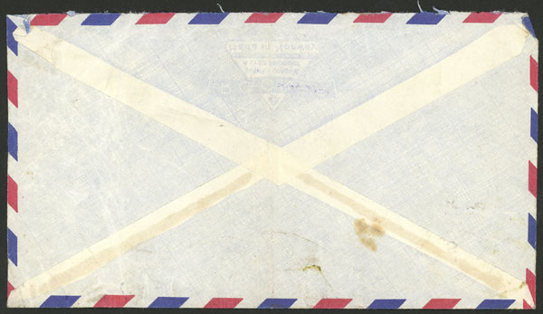 Lot 1047 - kenya postal history -  Guillermo Jalil - Philatino Auction # 2110 WORLDWIDE + ARGENTINA: End of Summer auction
