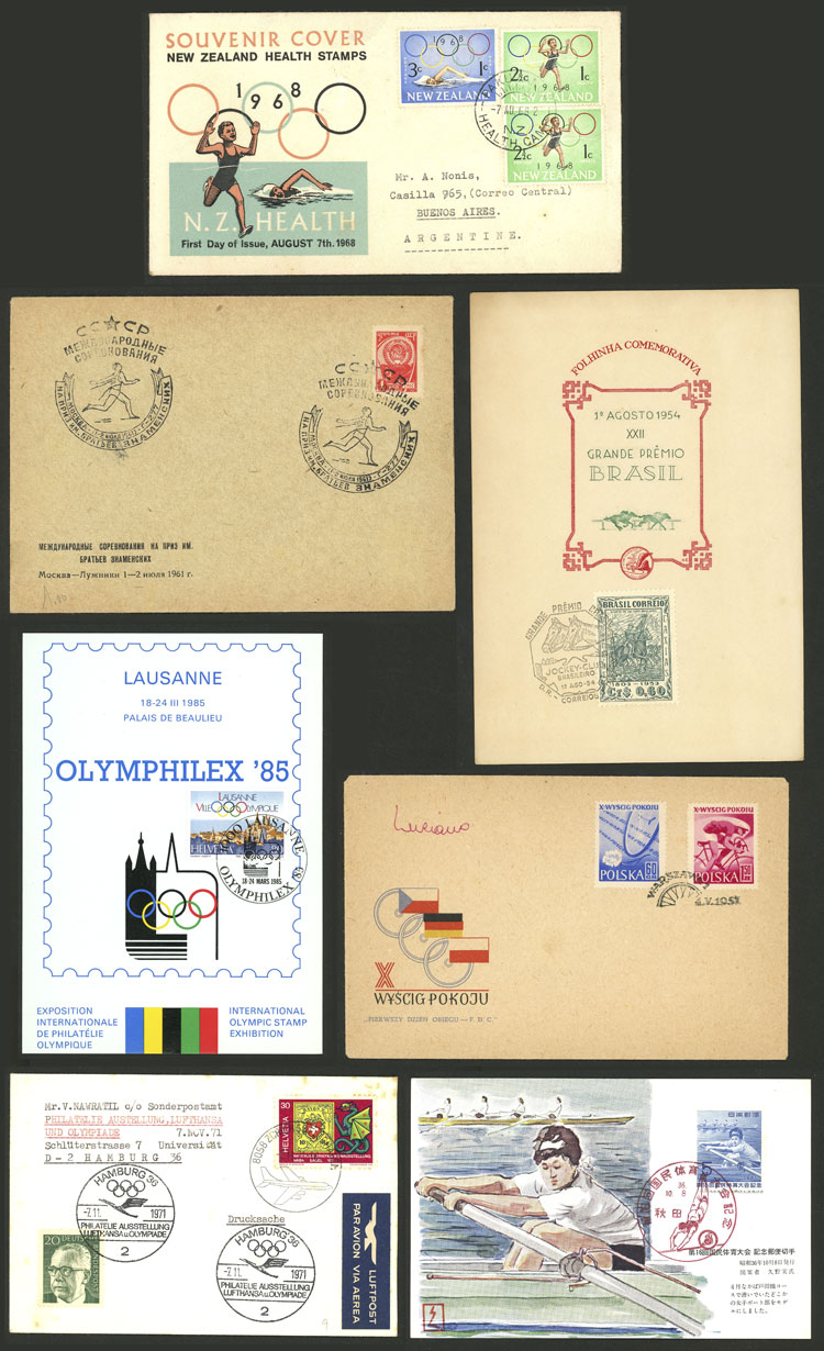Lot 17 - topic sport Lots and Collections -  Guillermo Jalil - Philatino Auction # 2110 WORLDWIDE + ARGENTINA: End of Summer auction