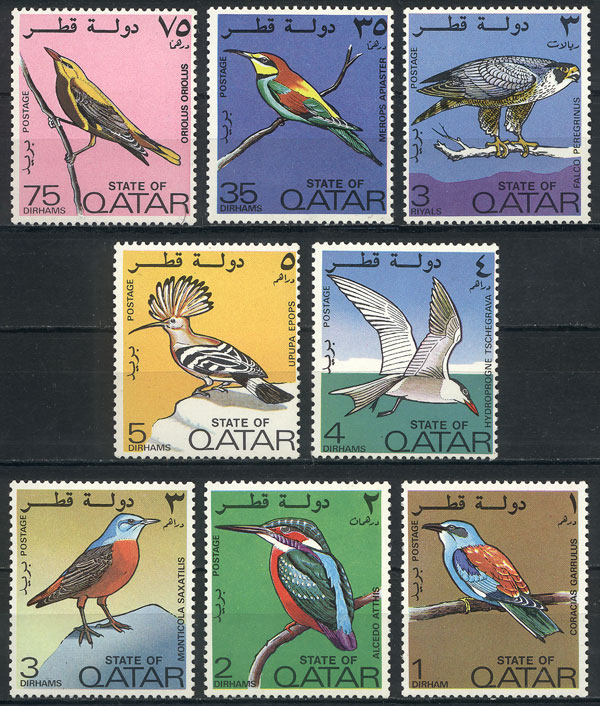 Lot 1199 - qatar general issues -  Guillermo Jalil - Philatino Auction # 2110 WORLDWIDE + ARGENTINA: End of Summer auction