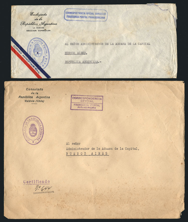 Lot 296 - Argentina official stamps -  Guillermo Jalil - Philatino Auction # 2110 WORLDWIDE + ARGENTINA: End of Summer auction