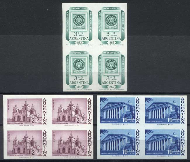 Lot 259 - Argentina general issues -  Guillermo Jalil - Philatino Auction # 2110 WORLDWIDE + ARGENTINA: End of Summer auction
