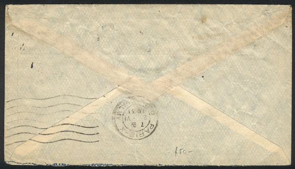 Lot 346 - Argentina postal history -  Guillermo Jalil - Philatino Auction # 2110 WORLDWIDE + ARGENTINA: End of Summer auction
