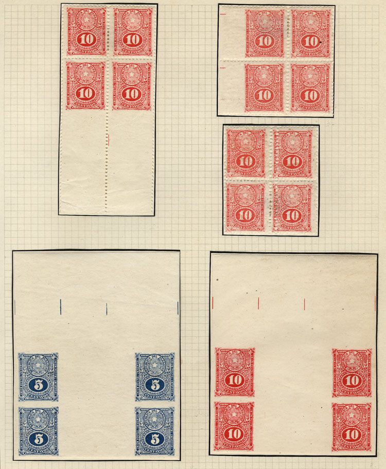 Lot 1150 - Paraguay general issues -  Guillermo Jalil - Philatino Auction # 2110 WORLDWIDE + ARGENTINA: End of Summer auction