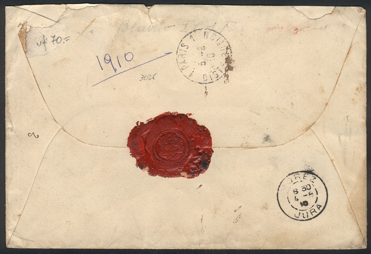 Lot 336 - Argentina postal history -  Guillermo Jalil - Philatino Auction # 2110 WORLDWIDE + ARGENTINA: End of Summer auction