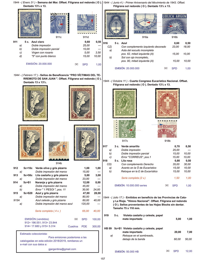Lot 1 - Argentina books -  Guillermo Jalil - Philatino Auction # 2111 ARGENTINA: Special April auction