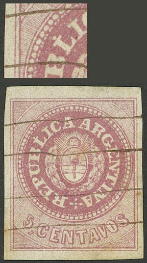Lot 17 - Argentina escuditos -  Guillermo Jalil - Philatino Auction # 2111 ARGENTINA: Special April auction
