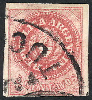 Lot 15 - Argentina escuditos -  Guillermo Jalil - Philatino Auction # 2111 ARGENTINA: Special April auction