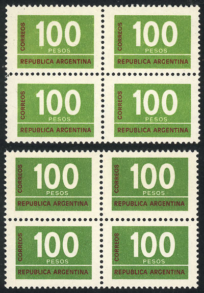 Lot 938 - Argentina general issues -  Guillermo Jalil - Philatino Auction # 2112 ARGENTINA: Auction with interesting lots at budget prices!