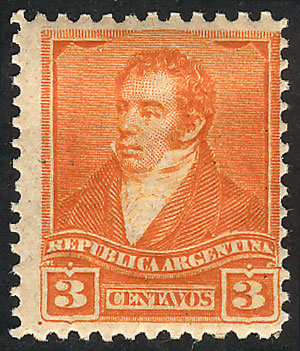 Lot 242 - Argentina general issues -  Guillermo Jalil - Philatino Auction # 2112 ARGENTINA: Auction with interesting lots at budget prices!